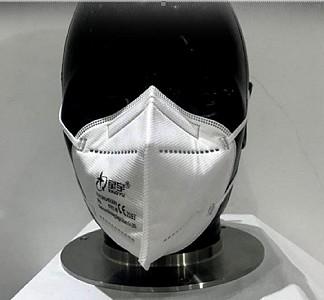 Zaščitna maska MOO2 FFP2