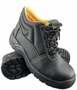 Delovni čevlji Byres OB