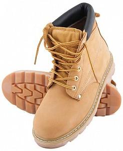Zaščitni delovni čevlji Farmer S3