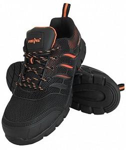 Zaščitni čevlji Amazon S1P