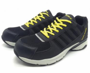 Zaščitni čevlji Safety Trainer Result